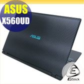 【Ezstick】ASUS X560 X560UD Carbon黑色立體紋機身貼 (含上蓋貼、鍵盤週圍貼) DIY包膜
