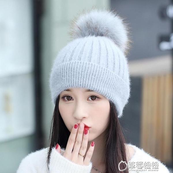 毛帽-帽子女冬天潮毛線帽韓版百搭兔毛帽女士韓國秋冬季保暖針織護耳帽 草莓妞妞