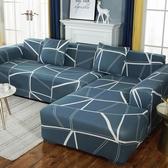 沙發罩 沙發蓋布ins風通用沙發布全蓋網紅布藝套罩巾彈力布北歐懶人套子