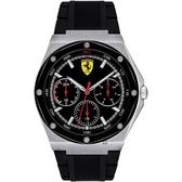 Scuderia Ferrari 法拉利 奔馳日曆手錶-黑x42mm FA0830537