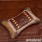 夏天枕頭茶葉枕芯竹席冰絲涼席單人麻將竹枕涼用夏季涼爽成人涼枕 『歐尼曼家具館』