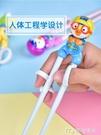 訓練筷啵樂樂兒童筷子訓練筷一段愛迪生家用小孩練習寶寶吃飯握矯正器 麥吉良品