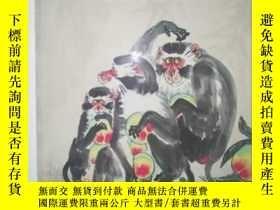 二手書博民逛書店罕見畫猴技法Y2497 李燕 北京美術攝影 出版2003
