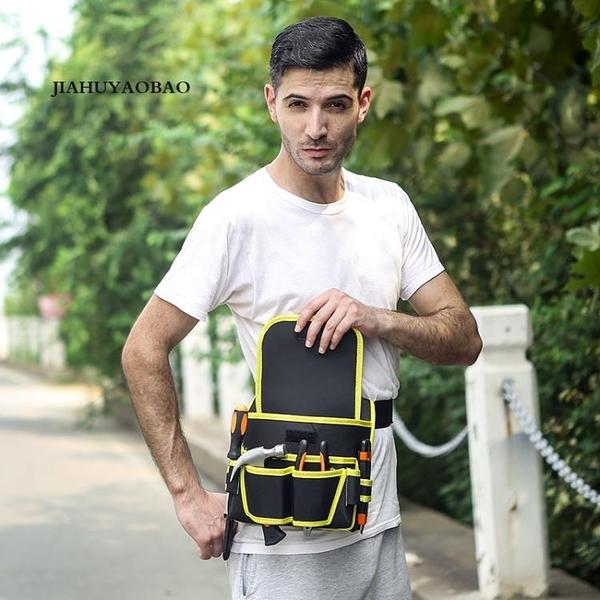 佳護 帆布工具包多功能腰包電工腰包五金維修掛包牛津布工具袋 艾瑞斯居家生活
