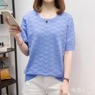 胖妹妹大碼時尚針織衫短袖T恤2020年夏季新款韓版女裝遮肉大碼上衣 LR24152『毛菇小象』