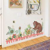 壁貼—可愛植物花卉走廊玄關牆角踢腳線牆貼紙卡通幼兒園教室牆壁紙貼畫 〖korea時尚記〗