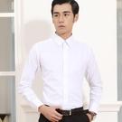 男士白襯衫長袖修身職業商務正裝純色襯衣青年休閒韓版黑色工裝春