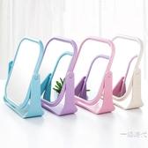 創意小麥高清單雙面化妝鏡子簡易台式梳妝鏡子折疊便攜公主鏡【全館免運】