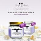 康朵 英國梨與小蒼蘭 白麝香 室內香氛擴香膏 120g