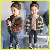 兒童毛衣 女童寶寶針織開衫毛衣