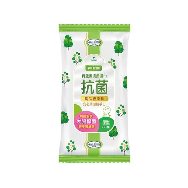 Baan貝恩 - 全新配方 潔膚抗菌柔濕巾 30抽