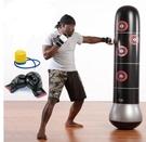 拳擊沙袋健身成人兒童充氣拳擊柱立式不倒翁充氣沙袋沙包泄憤玩具JD 玩趣3C