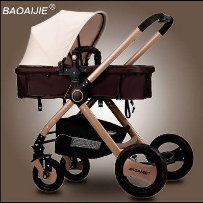嬰兒車高景觀折疊四輪避震可坐可躺【藍星居家】