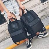 書包男女雙肩包男韓版電腦包時尚潮流旅行包高中學生揹包男 LannaS