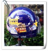 卡通安全帽,兒童安全帽,K856,K857,波力#1/明藍