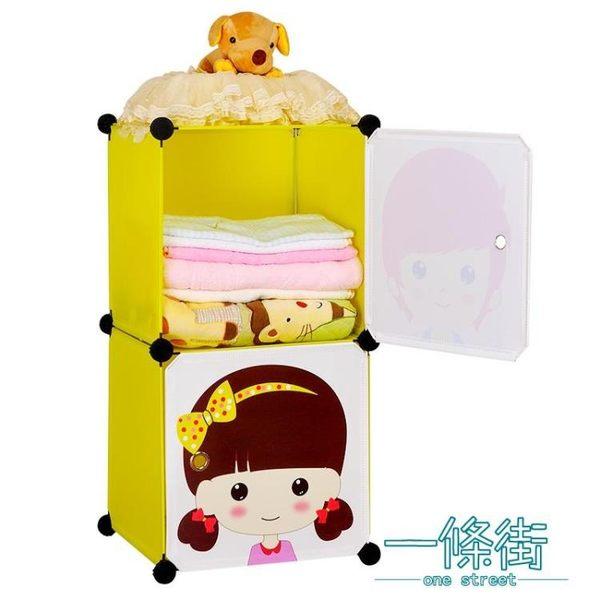 開迪簡易衣柜防水塑料衣柜組合兒童環保樹脂衣櫥掛衣柜收納柜加固【一條街】
