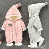 連體衣 男女寶寶秋冬裝0一1歲嬰兒衣服潮款手工棉衣新生兒加厚外出連體衣【小天使】
