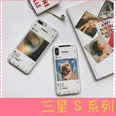 【萌萌噠】三星 Galaxy S9 S8 plus S7 edge 韓國截圖小卡片創意搭配款 全包矽膠軟殼 手機殼 手機套