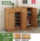 鞋櫃鞋櫃楠竹鞋架子簡易多層鞋櫃實木家用門口大容量客廳多功能收納 LX suger