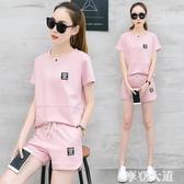 跑步休閒運動服套裝女2020夏季新款女裝韓版時髦短袖短褲兩件套潮『摩登大道』