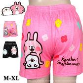 卡娜赫拉  平口褲 卡娜赫拉系列  兔兔 P助 平口褲 Kanahei  平口褲