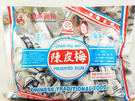 香港零食鄧海記-陳皮梅400g【0216...