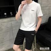 休閒套裝男 2019新款潮流韓版休閒夏天帥氣男裝短袖T恤 QW2045『俏美人大尺碼』