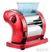 麵條機 面條機家用全自動小型的多功能混沌餃子皮搟面機不銹鋼電動壓面機 mks阿薩布魯