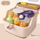 奶瓶收納箱 嬰兒奶瓶收納箱大號乾燥架便攜寶寶用品餐具儲存盒晾乾架防塵翻蓋XW 全館免運