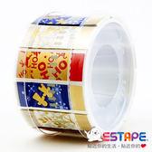【ESTAPE易撕貼】抽取式OPP裝飾封貼膠帶(歡樂耶誕組合)