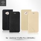【默肯國際】Metal Slim ASUS ZenFone 4 Selfie Pro (ZD552KL) 超薄 壓紋 TPU內層 側翻 皮套 插卡 手機皮套