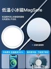 磁吸式Magsafe蘋果12無線充充電器iPhone12磁力快充Pro Max手機20W專用mini無限充電頭座15w板 智慧 618狂歡