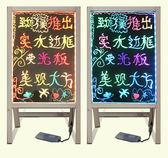 實木電子LED熒光板 發光黑板手寫板廣告牌50 70寫字板立式瑩光屏xw  七夕情人節