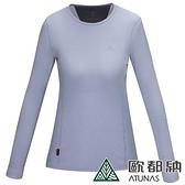 【南紡購物中心】【歐都納】女款抑菌保暖內著衣(石灰藍)
