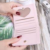 短夾包 超薄零錢包少女士短款新款學生小清新折疊可愛多功能韓版錢夾