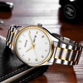 中年成熟男士男人手錶防水情侶錶新款爸爸男錶高端大氣上檔次石英錶 麻吉部落