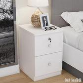簡易小型床頭柜子30CM臥室超窄迷你床邊儲物斗柜邊柜 QQ10546『bad boy時尚』