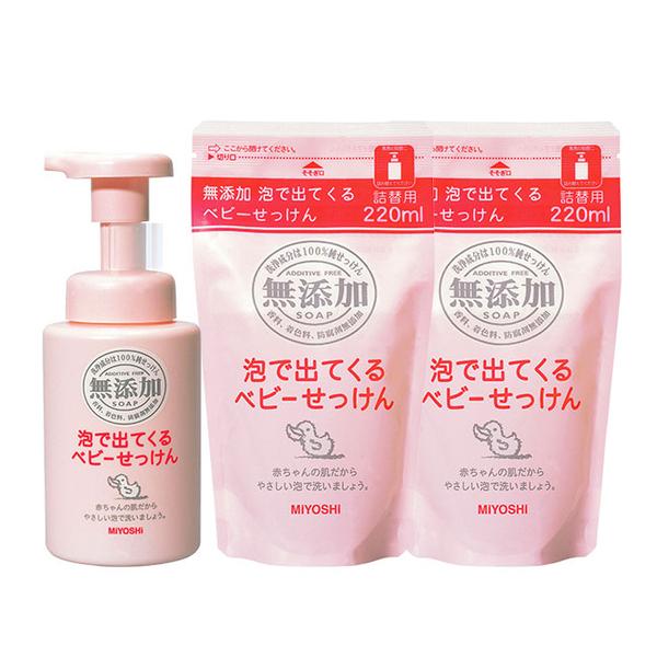 MIYOSHI無添加 嬰兒泡沫沐浴組(嬰兒泡沫沐浴乳1瓶1+2補充包)