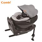 康貝 Combi Nexturn ISOFIX 懷抱式床型汽座(0-4歲汽車座椅)-銀鑽灰●贈 汽座止滑保護墊