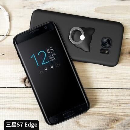 三星S6 edge plus S7 edge S8 plus 全包 指環 磨砂 手機殼 保護套 pc 硬殼 防摔殼 保護殼