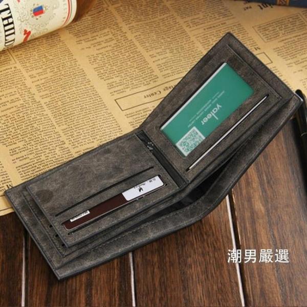 男士錢包皮夾夏季新品磨砂皮錢包皮夾正韓男式短版錢夾學生橫皮夾