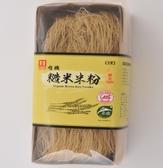 【源順】有機糙米米粉/200g(4粒裝)/包
