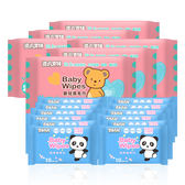 【適膚克林】嬰兒濕毛巾80+20抽x6包(贈10抽x12包)