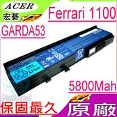 ACER 電池(原廠)-宏碁 電池- FERRARI 1100,GARDA53,1100-5457,1100-804G32MN,1100-704G25MN,