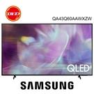 贈壁掛安裝 三星 43吋 QLED 4K 量子 電視 43Q60A QA43Q60AAWXZW 公司貨