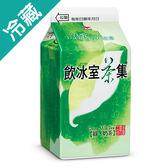 統一飲冰室茶集綠奶茶400ml【愛買冷藏】