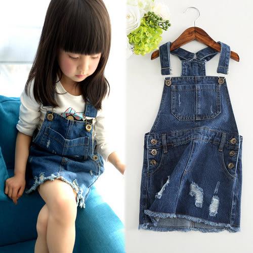 兒童女童寶寶可愛個性刷破牛仔背心裙吊帶裙。藍色