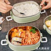 保溫便當盒 304不銹鋼保溫飯盒多層學生食堂簡約成人保溫桶創意韓版  XY6736【男人與流行】
