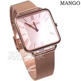 MANGO 原廠公司貨 知信魅力 日系風格 方形 不鏽鋼 米蘭帶 女錶 防水手錶 玫瑰金 MA6750L-13R
