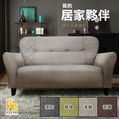 ASSARI-(深灰)-安井雙人座貓抓皮獨立筒沙發